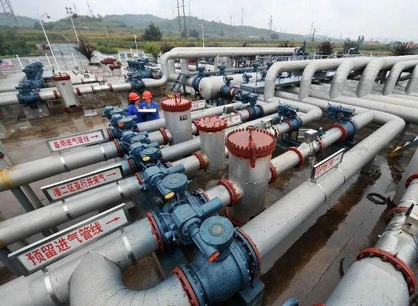 中海油山西煤层气有限责任公司