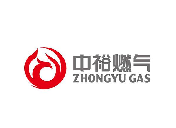 中裕燃气有限公司