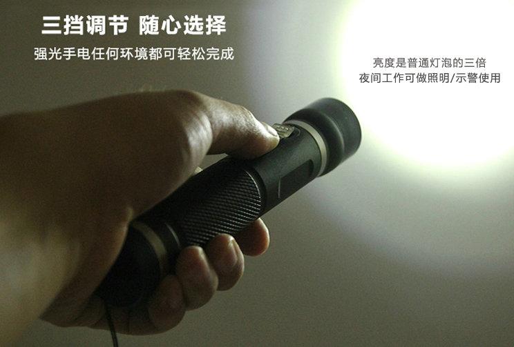 照明型bob软件下载器将手电巡更融合一体,携带方便、可靠性高,不但可以进行巡逻bob软件下载作业,带并有手电筒照明功能